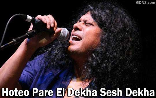 Hoteo Pare Ei Dekha Sesh Dekha - James