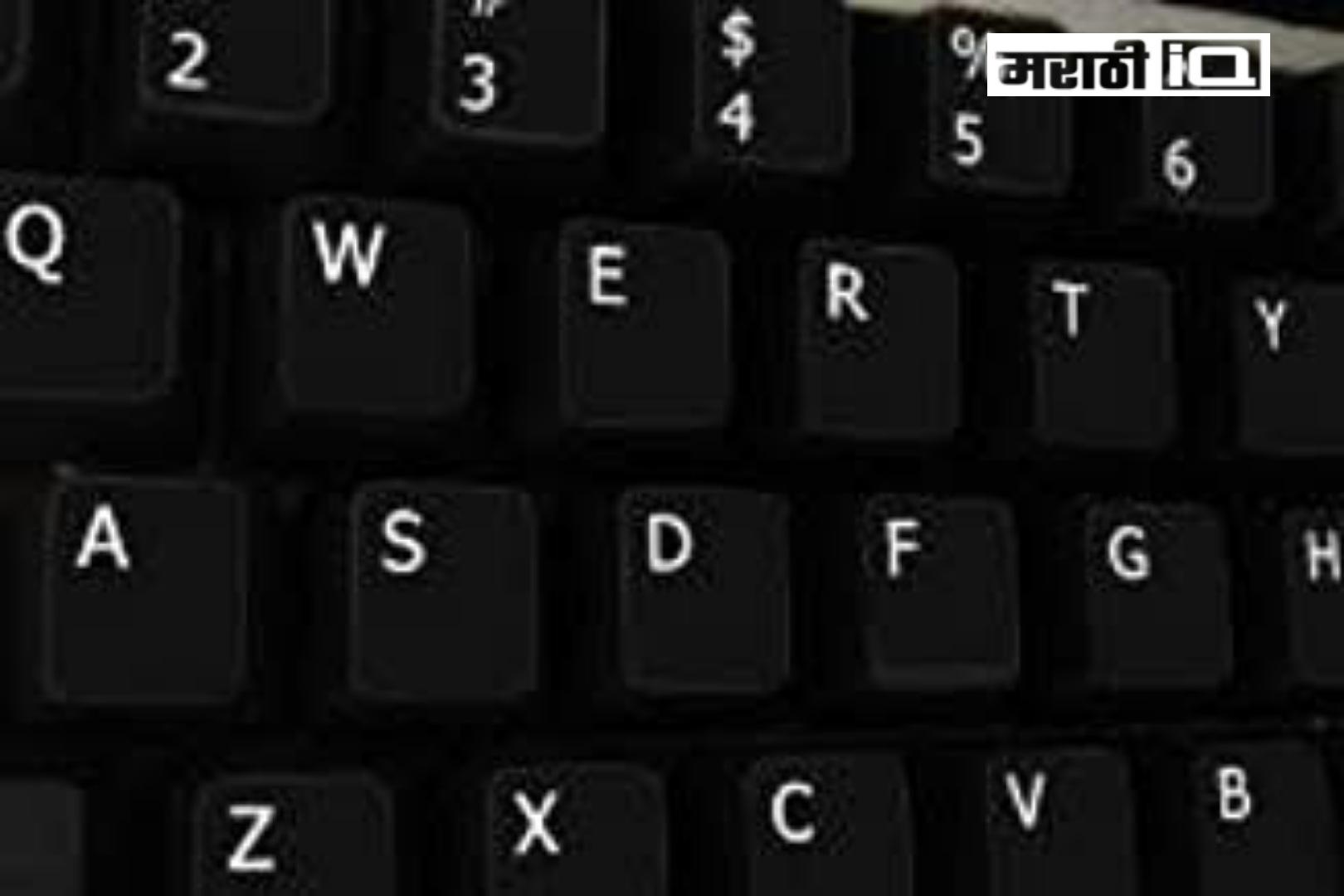 Whya keyboard is qwerty in marathi