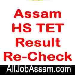 Assam High School TET Result RE-Check 2020