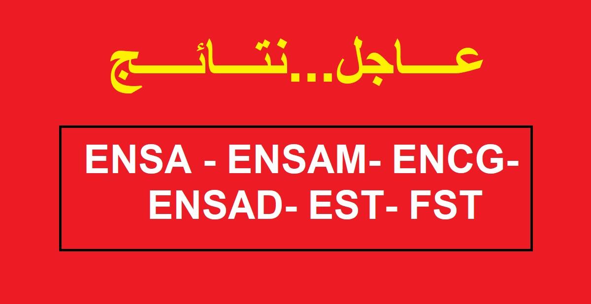 ENSA - ENSAM- ENCG- ENSAD- EST- FST