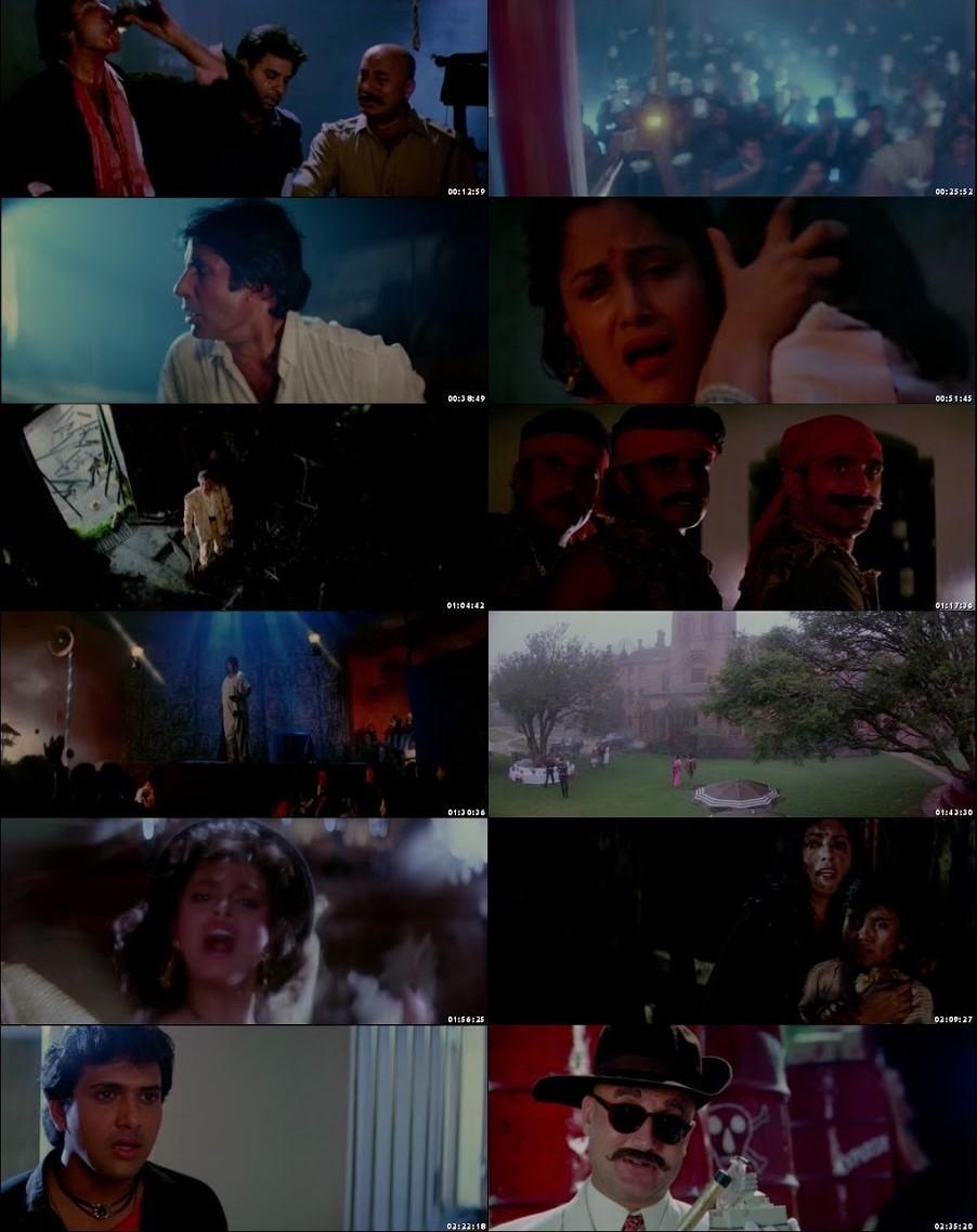 Hum 1991 Full Hindi Movie Online Watch