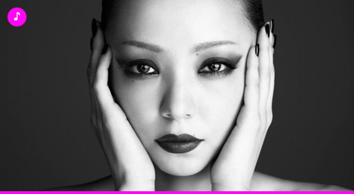 Namie Amuro - Put your hands on me | Random J Pop