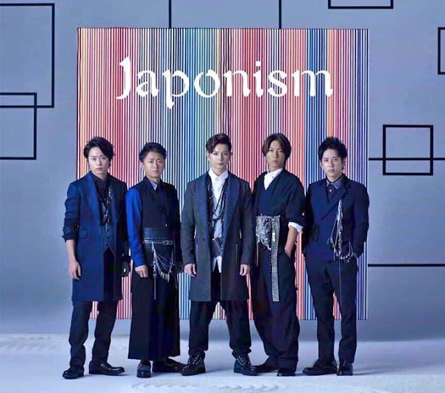 ☆パン屋の3104号室☆: Japonism~封面~