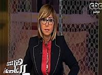 برنامج هنا العاصمة 26/2/2017 لميس الحديدى - الأسعار