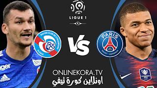 مشاهدة مباراة باريس سان جيرمان وستراسبورج بث مباشر اليوم 10-04-2021 في الدوري الفرنسي