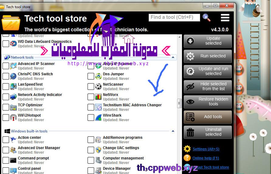 شرح حصري بى الصور تحميل البرنامج tech tool store الذي يحتوي على مئات
