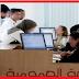 إيقاف الانتدابات في الوظيفة العمومية تونس 2017