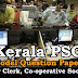 Kerala PSC - Junior Clerk, Co-operative Societies - Model Question Paper 01