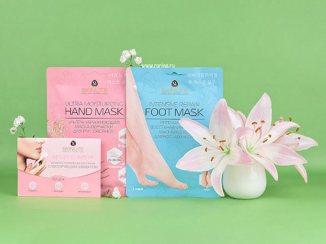 увлажняющие восстанавливающие маски Skinlite для рук и ног (отзывы с фото)
