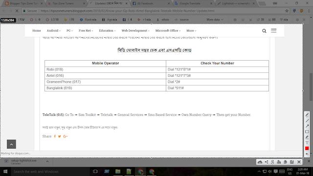 Screenshot, PC এর জন্য জনপ্রিয় একটি Screenshot তুলার সফটওয়্যার, Screenshot তুলার সফটওয়্যার, PC এর জন্য সফটওয়্যার, lightshot, lightshot for pc, lightshot for mac নিয়ে এলাম PC এর জন্য জনপ্রিয় একটি Screenshot তুলার সফটওয়্যার