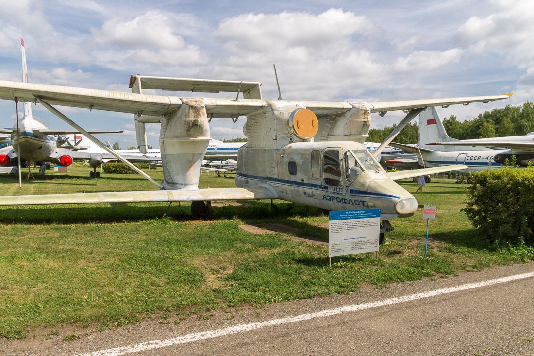 Самолёт M-15 Belphegor