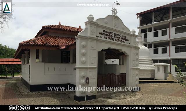 Pethiyagoda Paramartha Dharmakara Piriven Viharaya