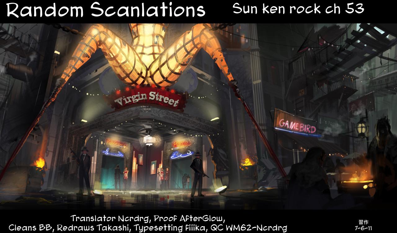 Random Scanlations July 2011