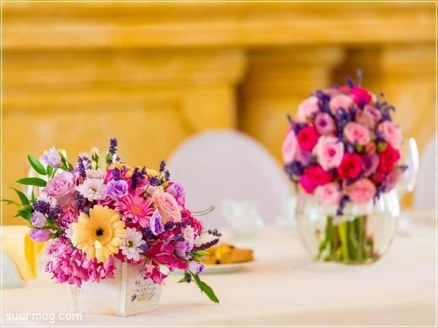 صور بوكيه ورد 14 | Flowers Bouquet photos 14