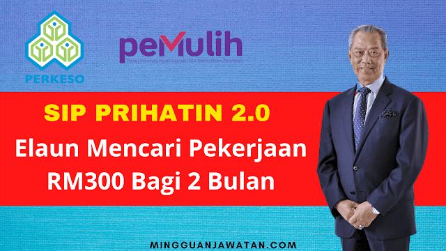 SIP PRIHATIN 2.0: Elaun Mencari Pekerjaan RM300 Bagi 2 Bulan