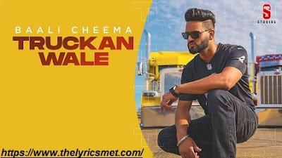 Truckan Wale Song Lyrics | Baali Cheema  | Latest Punjabi Songs 2020 | Coin Digital