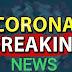 कोरोना मरीजों को देखने गई डॉक्टरों की टीम पर हमला, 4 गिरफ्तार