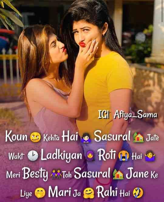 Arishfa khan and lucky the dancer Shayari images, arishfa khan shayari images, lucky dancer and arishfa khan love shayari Images.