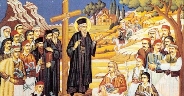 Πατροκοσμάς ο Αιτωλός - «Καλύτερα να έχης σχολείον ελληνικόν...»
