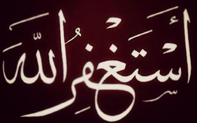 Kalimat Tayyibah Istighfar