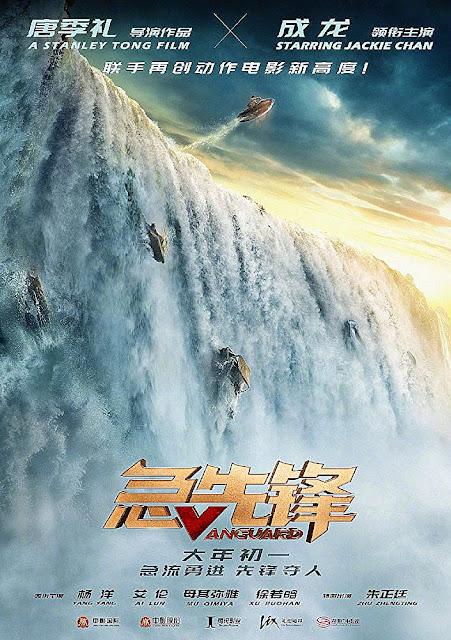 Sinopsis Film Vanguard (2020) - Jackie Chan, Yang Yang, Miya Muqi