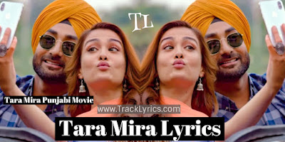 tara-mira-lyrics