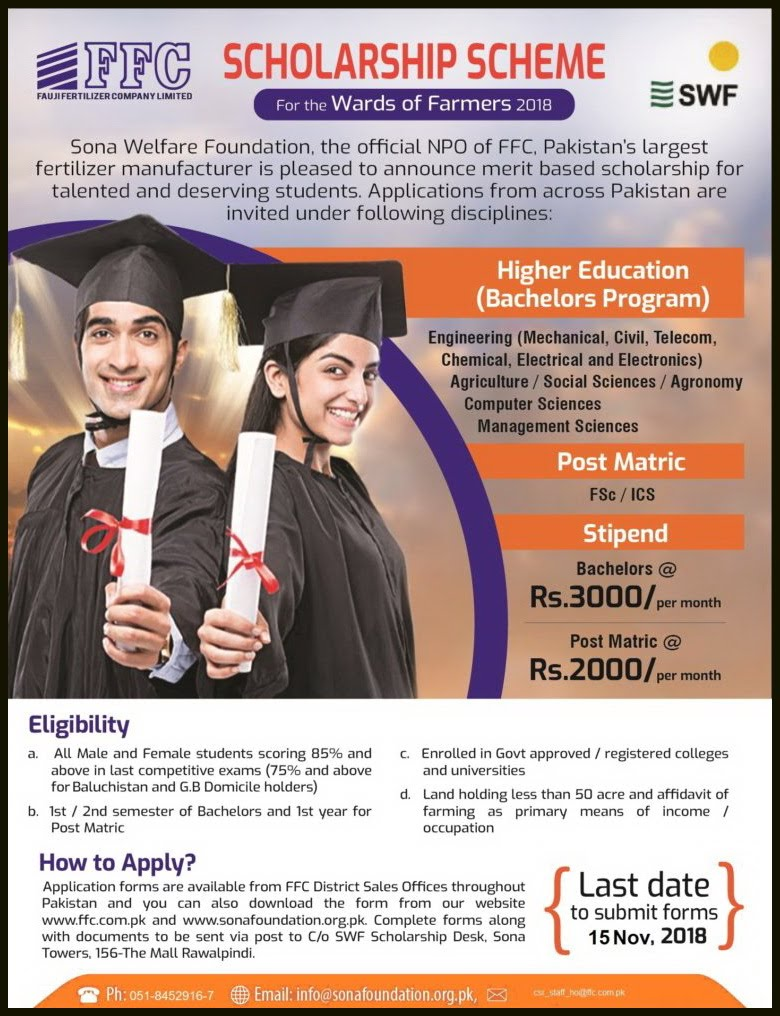 free FFC scholarships for Pakistani students 2018
