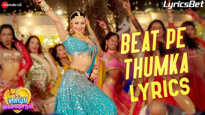 Beat Pe Thumka Lyrics - Jyotica Tangri