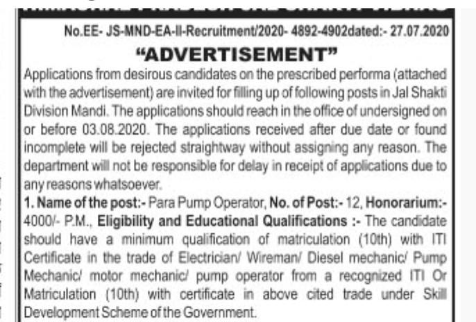 IPH Department HP Recruitment 2020 Mandi 42 पदों पर भर्ती