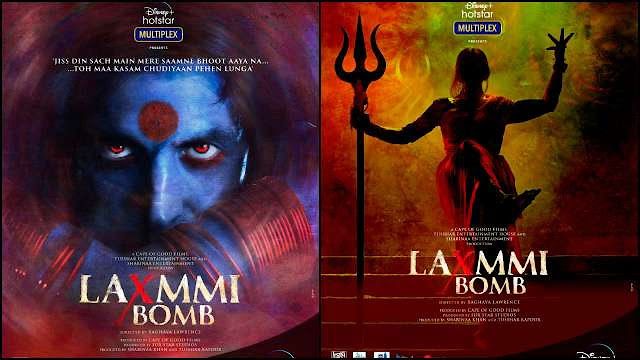 9 नवंबर को रिलीज हो रही है लक्ष्मी बम, अक्षय कुमार ने इस अंदाज में किया प्रमोशन