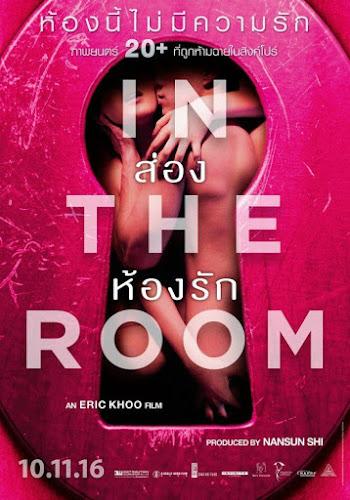 In The Room ส่องห้องรัก