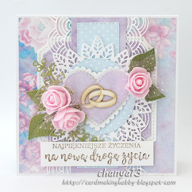 323. Kolorowa kartka ślubna