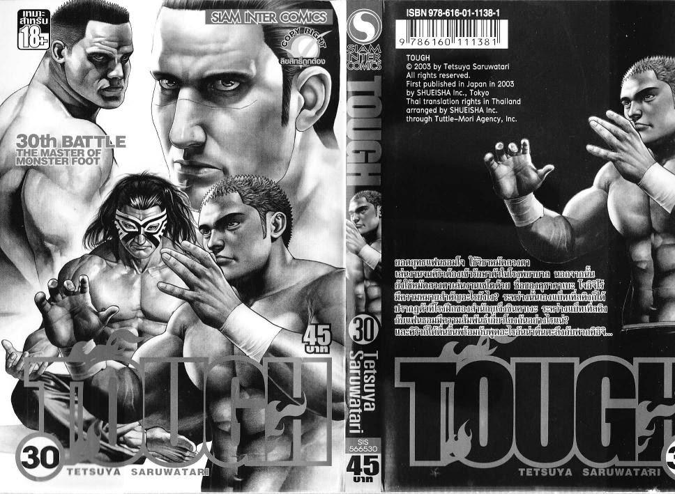 Tough II-ตอนที่ 30