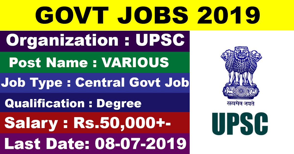 upscdefen  Th P Govt Job Online Form Apply on