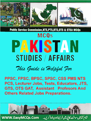 General Knolwedge MCQs For PPSC Jobs Test Preparation PDF Book Free Download