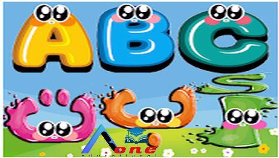 تطبيق تعليم الحروف العربيه و الحروف الانجليزيه