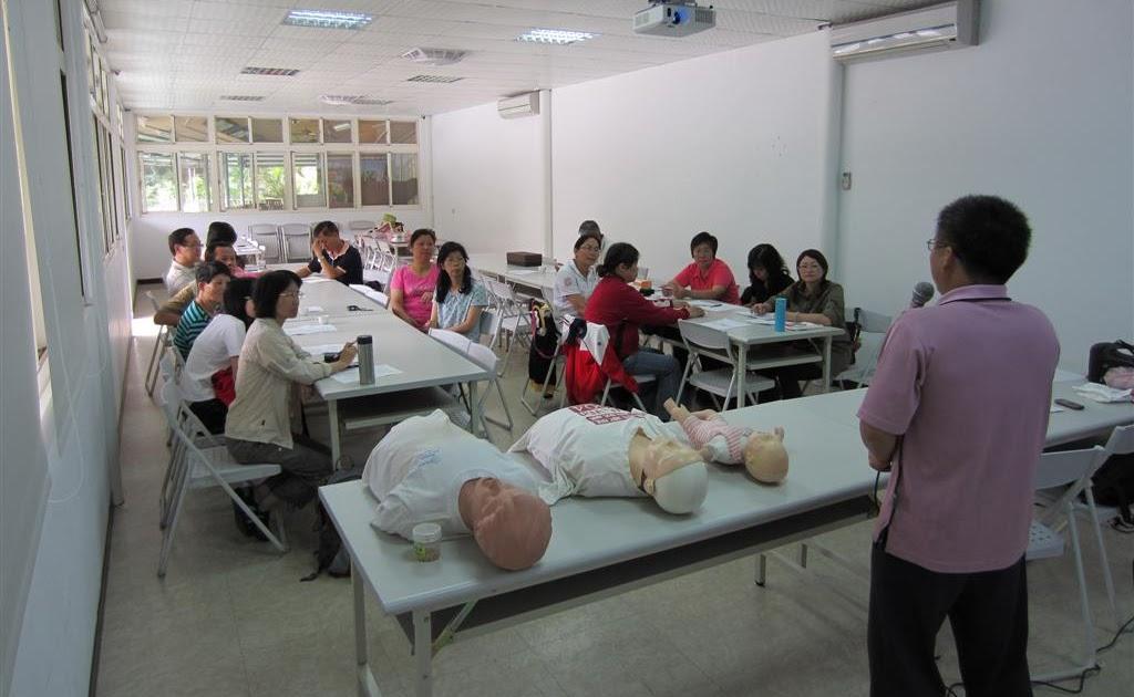 心肺復甦術加自動體外顫器(CPR+AED)教育訓練 | 新竹縣新埔鎮九芎湖文化發展協會 九芎湖環境教育園區