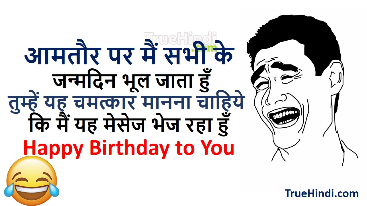 Peachy Birthday Funny Wishes Insulting Birthday Wishes For Friend With Funny Birthday Cards Online Alyptdamsfinfo