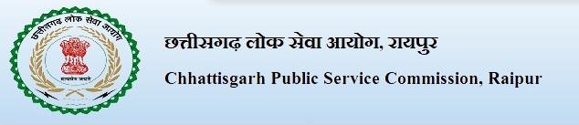 Chhattisgarh Forest Ranger (178 Post) Online Form 2020, CGPCS 2020