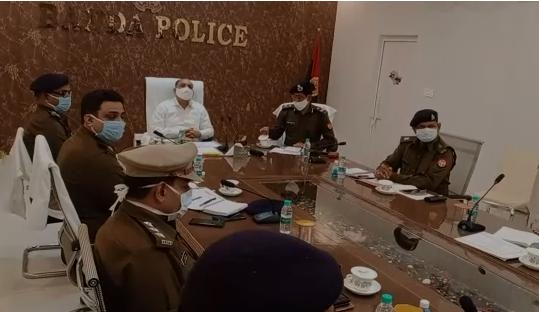 ADG Prem Prakash's review meeting in Banda
