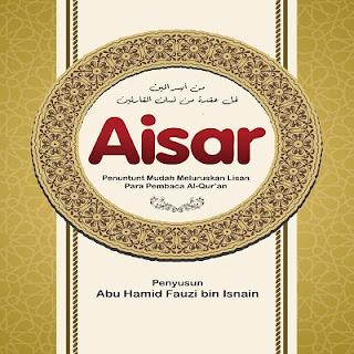 [AUDIO] Kajian Tajwid AISAR - Ustadz Abu Hasan Ali