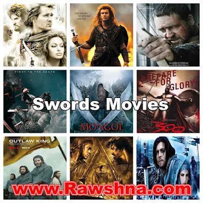 افضل افلام السيوف على الإطلاق