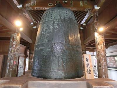 園城寺弁慶鐘