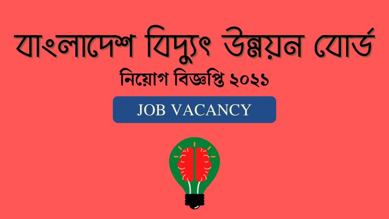 bpdb-gov-bd-job-2021