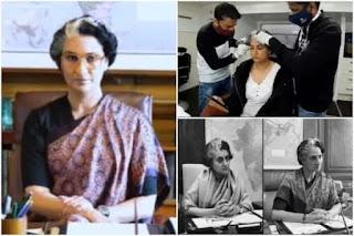 "Lara Dutta shares ""Bell Bottom' Poster"" amid praise for 'Indira Gandhi' look bollywood news on media kesari"
