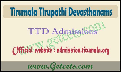 TTD Junior college admission 2020-21, inter application form date