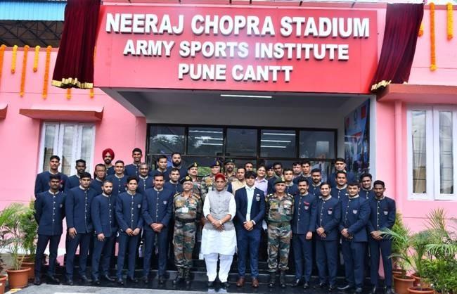 Neeraj Chopra Stadium Pune