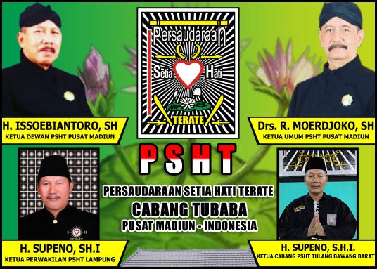 Supeno, SHI (Ketua Cabang PSHT Tulang Bawang Barat)