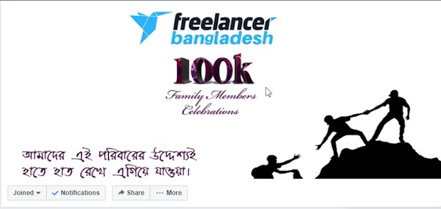 Freelancer Bangladesh facebook Group