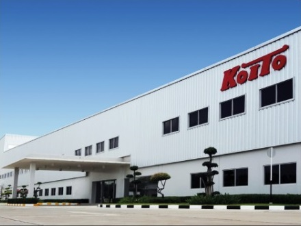 Lowongan kerja Paling Baru Kawasan Industri Indotaisei PT.Indonesia Koito